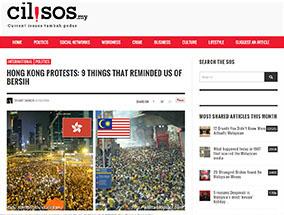 Bersih CILISOS